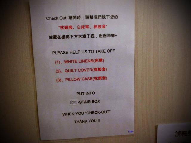 台灣。旅行青年旅館-高雄41背包客棧 (28)