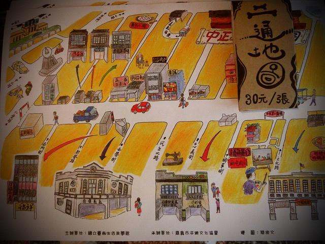 2014- 台灣TAIWMAN環島嘉義 (376)