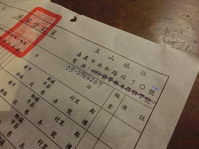 2014- 台灣TAIWMAN環島嘉義 (178)