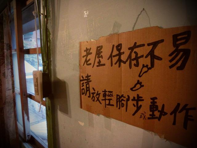 2014- 台灣TAIWMAN環島嘉義 (99)
