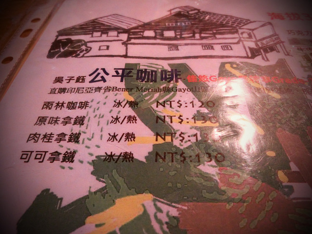 2014- 台灣TAIWMAN環島嘉義 (367)