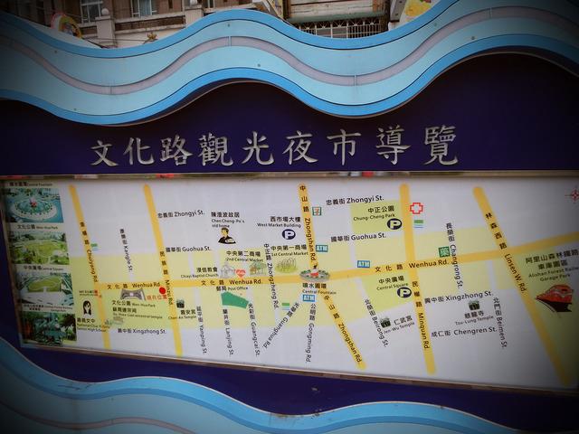 2014- 台灣TAIWMAN環島嘉義 (50)