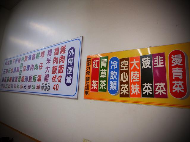 2014- 台灣TAIWMAN環島嘉義 (30)