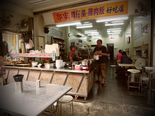2014- 台灣TAIWMAN環島嘉義 (26)
