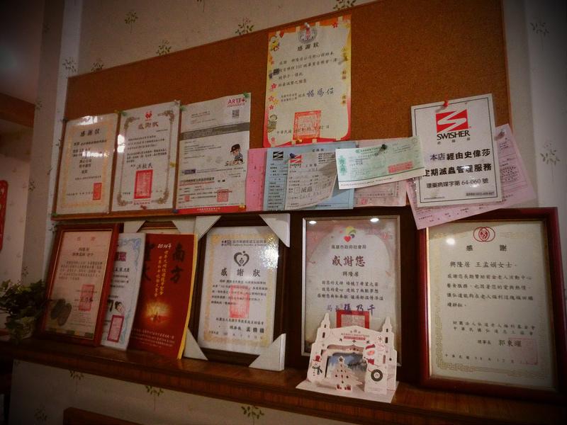 17度C環島-高雄傳統美食-興隆居 (7)