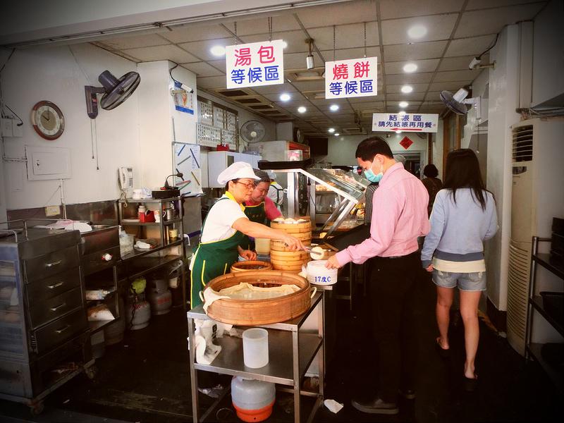 17度C環島-高雄傳統美食-興隆居 (4)