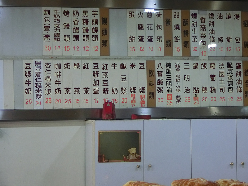 17度C環島-高雄傳統美食-興隆居 (16)