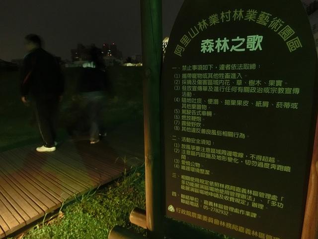 2014- 台灣TAIWMAN環島嘉義 (188)