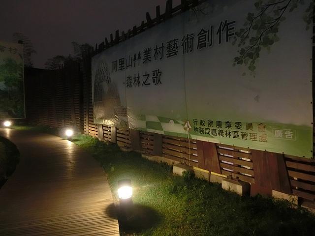 2014- 台灣TAIWMAN環島嘉義 (189)
