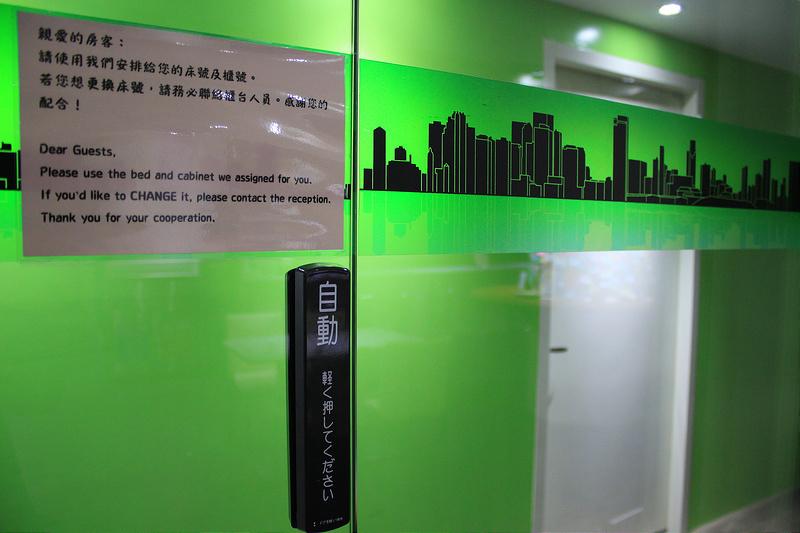 台北。背包客棧。
