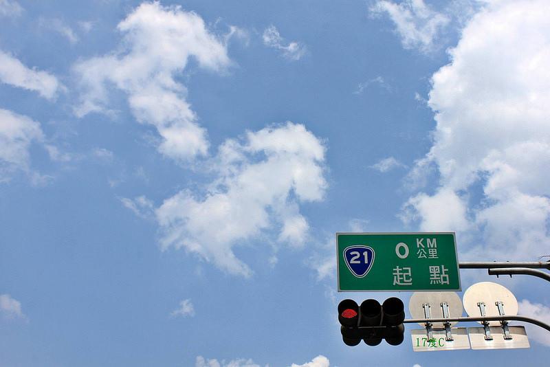 17度C-環島DAY1-往清境的路途美景- (31)