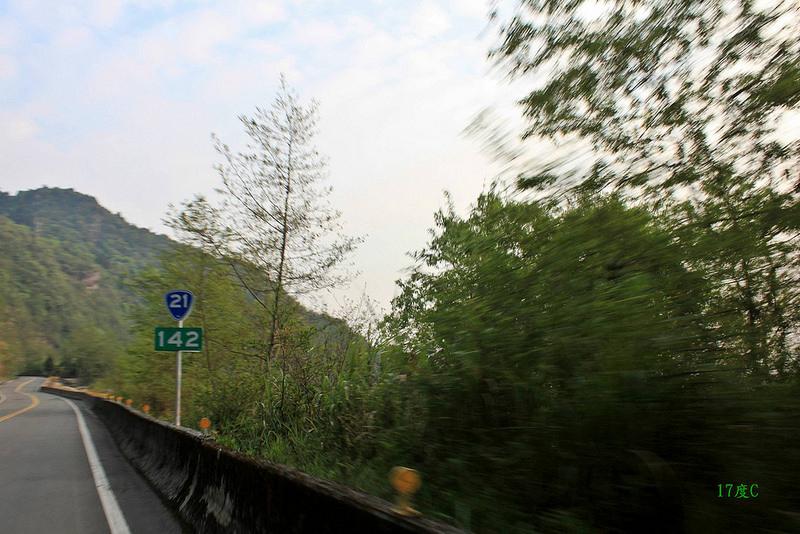 17度C2013環島-新中橫公路-玉山-夫妻樹