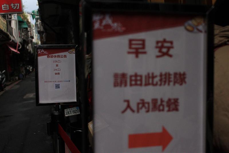 。文。香港沙發客 (134)