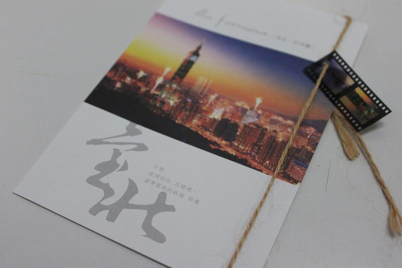 。文。香港沙發客 (166)