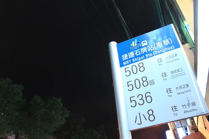 。文。香港沙發客 (14)