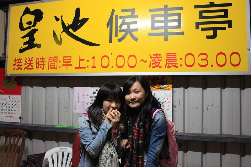 。文。香港沙發客 (18)