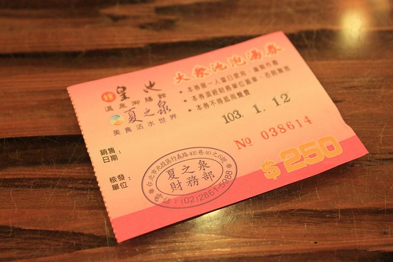 。文。香港沙發客 (21)
