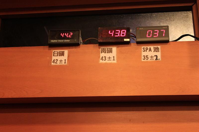 。文。香港沙發客 (31)