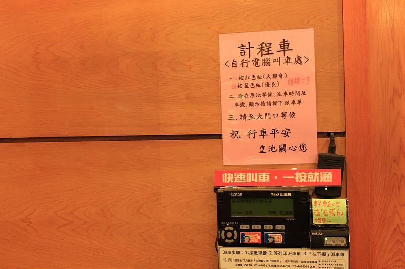 。文。香港沙發客 (30)
