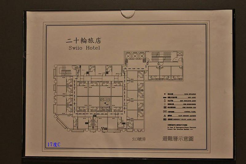 台北西門住宿推薦-20輪旅店-17度C-45