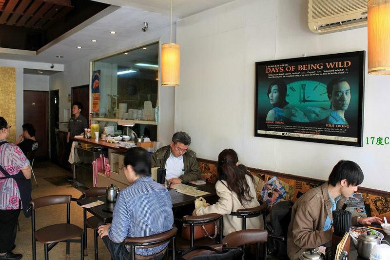 台北東區必訪餐點-港式燒臘-老友記-24
