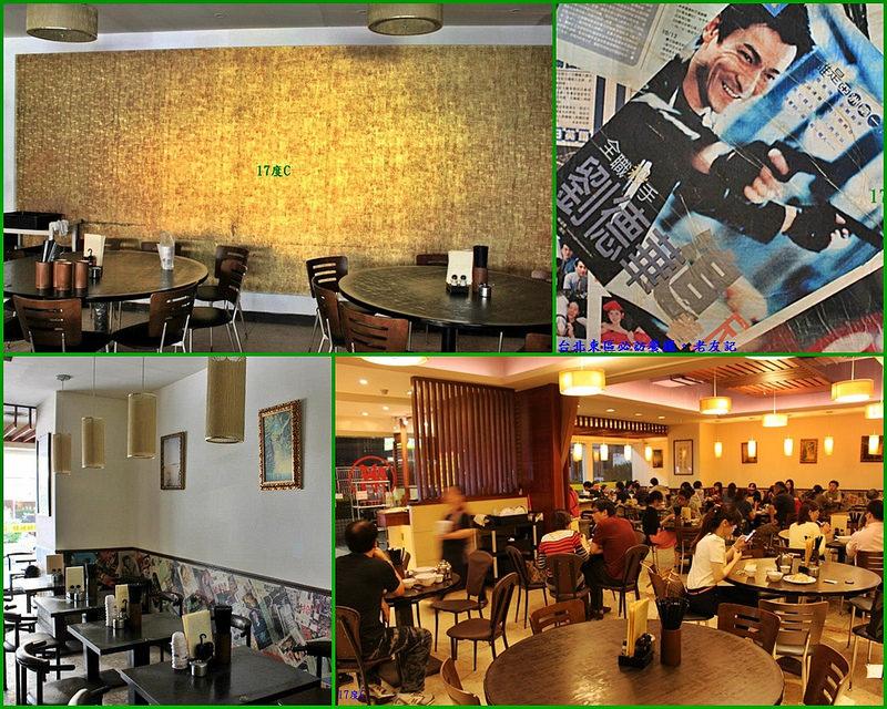 台北東區必訪餐點-港式燒臘-老友記-31