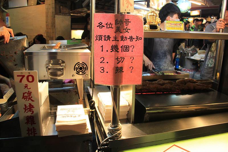 台北士林夜市必訪美食-評比文-雞排篇-17度C在地推薦- (41)