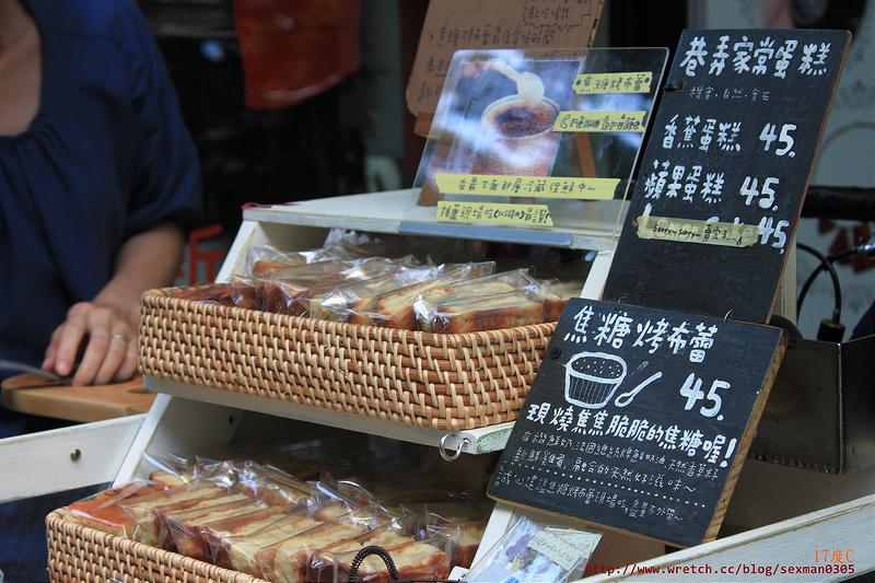 台北巷弄烤布蕾。