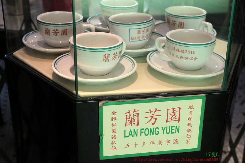2012-17度C-香港遊 (9)