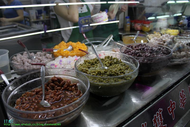 永和。好吃黑糖冰 福滿溢 (4)