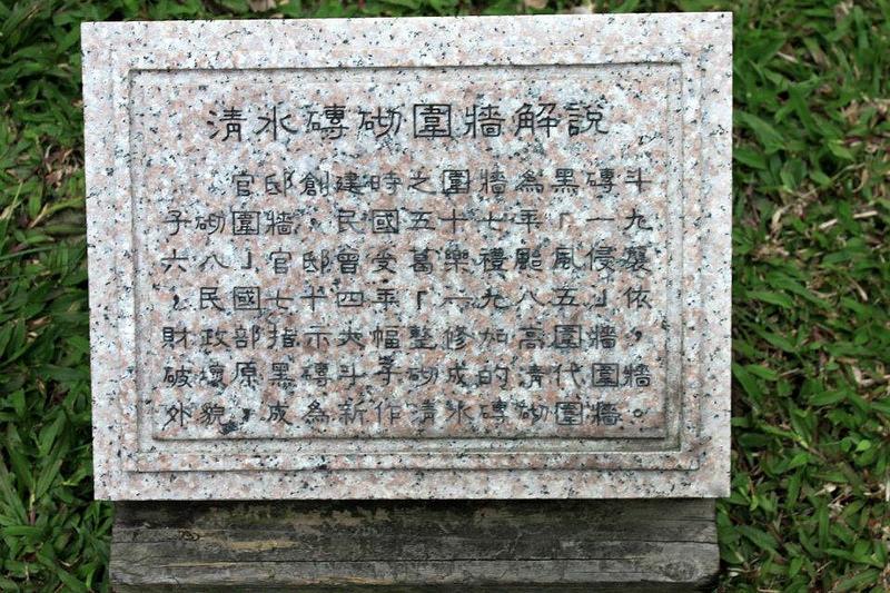 17度C台北旅遊景點推薦-淡江中學淡水小白宮-63