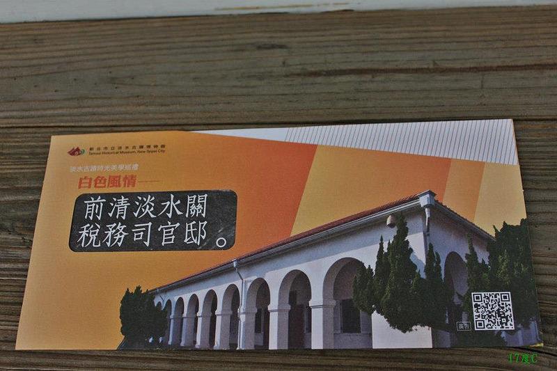 17度C台北旅遊景點推薦-淡江中學淡水小白宮-13