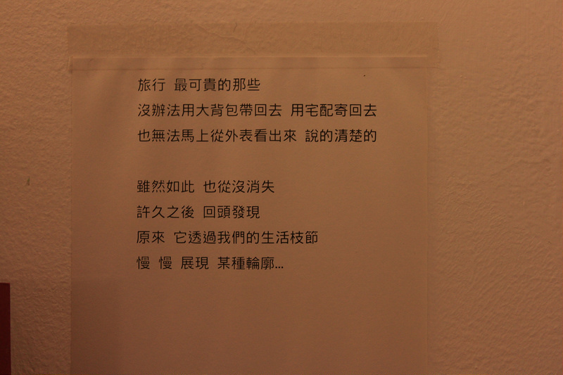。台東。平價住宿,背包客棧~晃晃二手書店