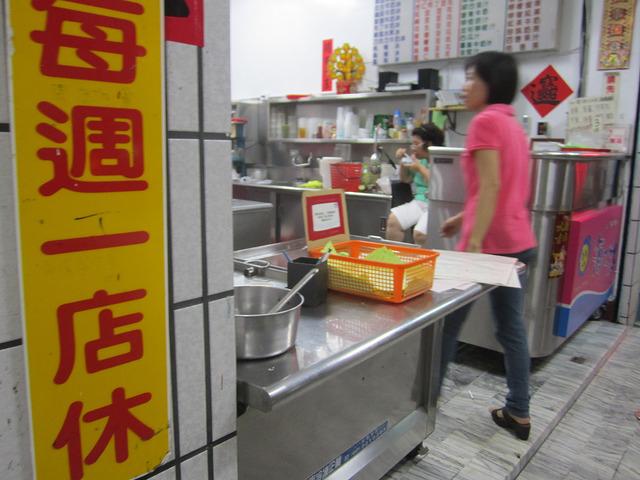 環島高雄西子灣必推-海之冰吃到爽 (38)