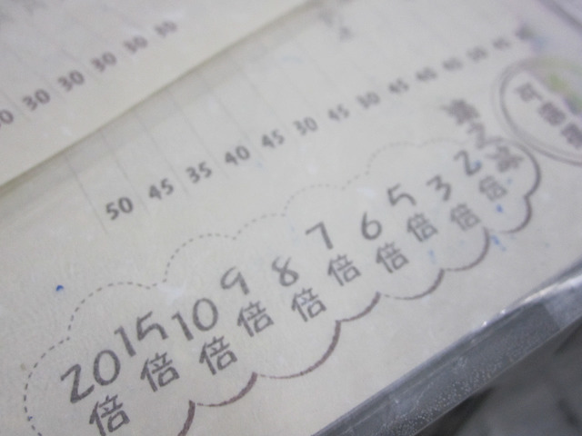 環島高雄西子灣必推-海之冰吃到爽 (39)