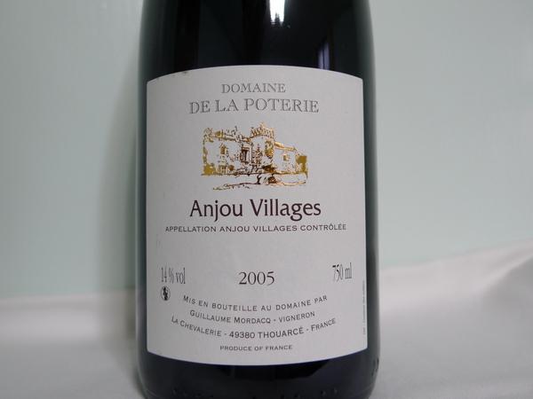 domaine de la Poterie Anjou Villages 2005