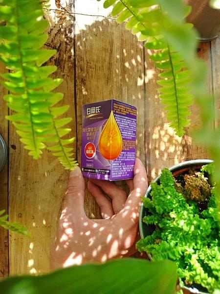 白蘭氏強化型金盞花葉黃素精華飲