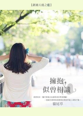 貓尾草3.jpg