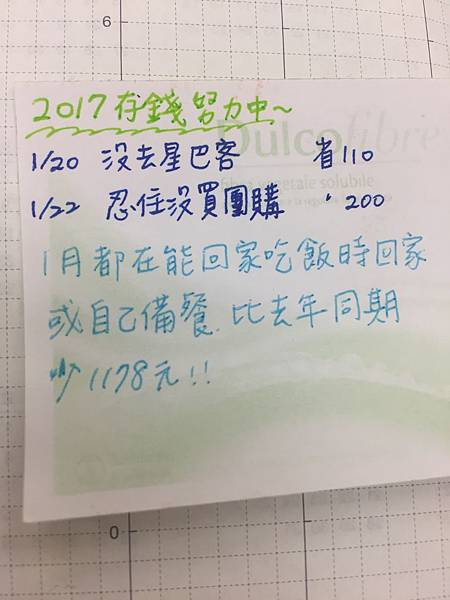 IMG_7638.JPG