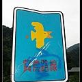 賞鳥路線.jpg