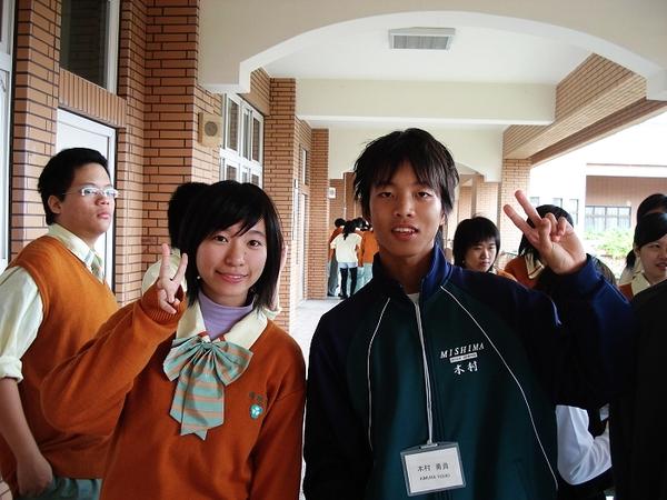 溫晴和木村.jpg