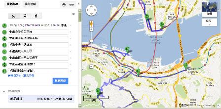 香港行第一天行程地圖