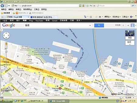 香港上環地鐵 信德中心 港澳客輪碼頭