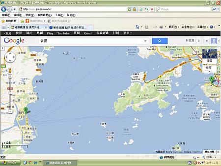 香港港澳碼頭到澳門港澳碼頭