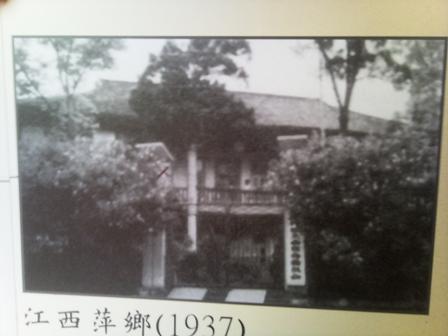 相片1091.jpg