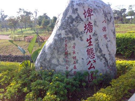 201012194261.jpg