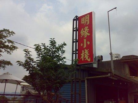 201006193413.jpg
