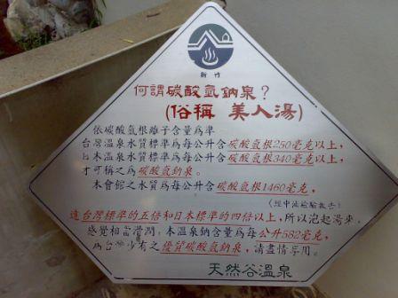 20090513398.jpg