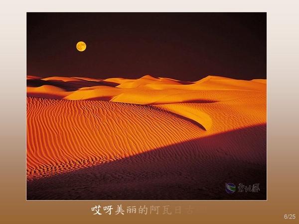 新疆阿瓦日古麗3.JPG