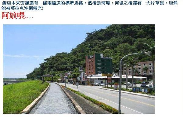 金帥飯店1.JPG